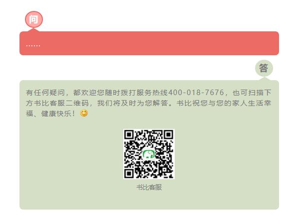 微信图片_20200220190005.png